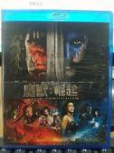影音專賣店-Q00-640-正版BD【魔獸崛起 3D+2D】-藍光電影