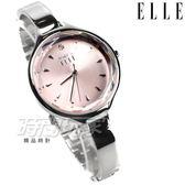 ELLE 原廠公司貨 時尚尖端 12點晶鑽精美女錶 纖細手鍊 防水手錶 粉色 ES21017B02X