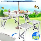 一桌四椅組(手提一體收納)鋁合金折合椅.露營桌戶外桌休閒桌.收納便利攜帶野營桌.推薦哪裡買ptt