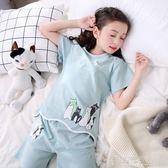 女童睡衣兒童睡衣夏季短袖純棉夏天薄款小孩寶寶女童小女孩親子家居服套裝   草莓妞妞