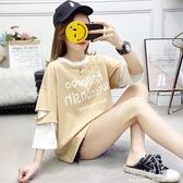 七分袖t恤女寬鬆韓版學生中袖夏裝2020新款短袖半袖體恤上衣潮『小淇嚴選』
