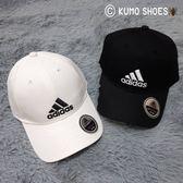 Kumo shoes ADIDAS三線標老帽 黑白 白黑 硬頂 百搭 可調 (s98151 s98150)