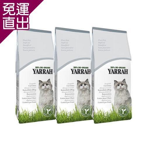 YARRAH歐瑞 可篩式100%有機貓砂7公斤 X 3包【免運直出】