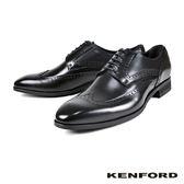 【KENFORD】質感雕花紳士鞋 黑色(KN12-BL)