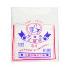 【奇奇文具】STAT 耐熱袋 三斤 透明