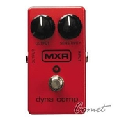 Dunlop M102 效果器【Dunlop品牌/MXR DYNA COMP/M-102】
