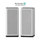 經典數位~AULUXE  S1二件式高級...