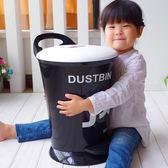 雙12鉅惠 垃圾桶家用腳踏式客廳衛生間有蓋臥室廚房垃圾桶大號創意個性時尚