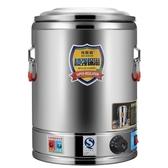 不銹鋼保溫桶大容量商用電熱開水桶燒水桶飯桶茶水桶可插電發熱  ATF  極有家