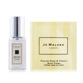 Jo Malone 鼠尾草與海鹽香水(9ml)+英國梨與小蒼蘭潤膚霜(7ml)