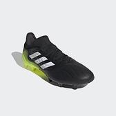 ADIDAS COPA SENSE.3 室外足球鞋 足球釘鞋 草地釘鞋 黑黃 FW6514 贈1襪 21SS
