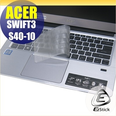【Ezstick】ACER Swift 3 S40-10 奈米銀抗菌TPU 鍵盤保護膜 鍵盤膜