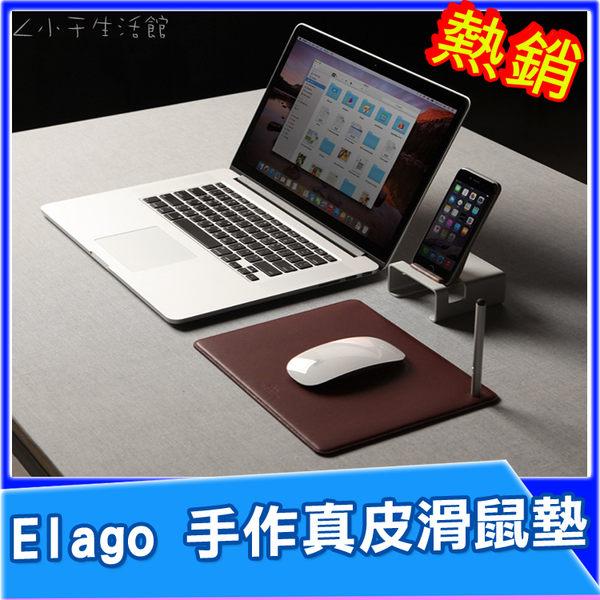 Elago 手作真皮磁鐵 滑鼠墊 設計真皮 總裁級