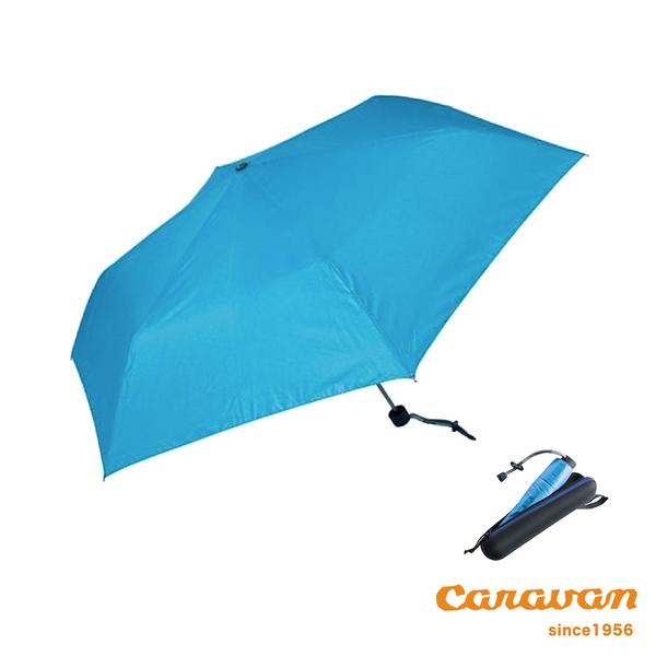 日本【Caravan】TravelRainShade 六股雨傘 水藍 0109406