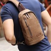 胸包男士韓版斜背包休閒帆布單肩包袋時尚潮流小背包男包包  卡布奇諾
