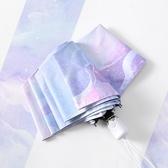 迷你ins超輕小太陽傘防曬防紫外線女神遮陽傘兩用5折疊口袋晴雨傘 夏洛特