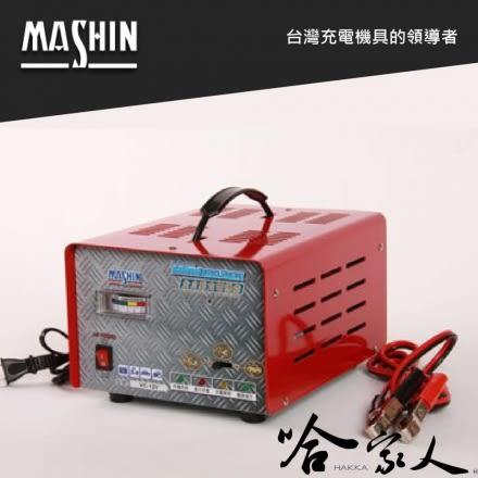 【麻新電子】VC 1206 汽機車 全自動 電池充電器 麻新牌 麻新 vc 1208 1206【 哈家人 】油Shop