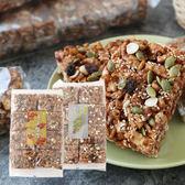 台灣 黃金口福 手工沙琪瑪 500g 沙琪瑪 堅果沙琪瑪 黑糖沙琪瑪 手工 傳統 餅乾