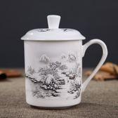 景德鎮骨瓷大號茶杯陶瓷帶蓋會議杯陶瓷水杯子禮品杯 辦公杯 歐韓時代