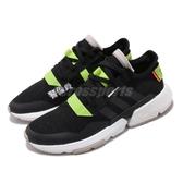 【海外限定】adidas 休閒鞋 Pod-S3.1 黑 黃 男鞋 女鞋 運動鞋 P.O.D System 【PUMP306】 BD7693