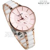 GOTO 陶瓷美型 三眼錶 時尚 多功能手錶 手環錶 玫瑰金電鍍x陶瓷粉 女錶 GS0097B-42-841
