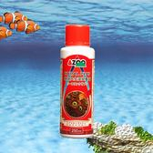AZOO 珊瑚共生藻營養露 250ml