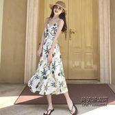 印花V領A字長裙修身顯瘦裙子交叉露背吊帶連身裙女