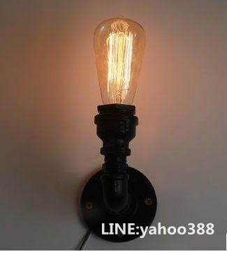 創意水管壁燈 loft工業復古風 咖啡廳酒吧個性燈具