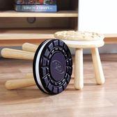 創意可愛實木兒童凳子成人小板凳家用洗手換鞋凳木頭圓凳矮凳 ☸mousika