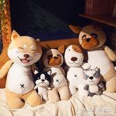 哈士奇柴犬狗狗毛絨玩具大狗公仔長條枕可愛娃娃女孩二哈抱枕韓國 概念3C旗艦店