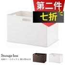 收納 置物架 收納盒【Q0068】QBOX儲存整理收納盒標準款(咖啡) MIT台灣製 完美主義