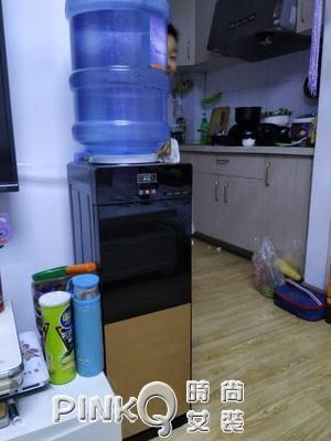 豪華飲水機立式冷熱家用節能溫熱冰熱小型辦公室迷你型制冷開水機CY  【PINKQ】