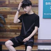 夏季學生男士超薄款短袖t恤五分褲中褲5分短褲夏天套裝兩件套運動 QG24684『Bad boy時尚』