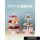 水果盤 新款歐式三層水果盤架下午茶點心托盤客廳干果零食盤甜品干果盤xw 小宅妮