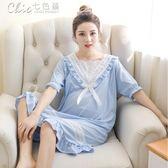 哺乳睡衣 孕婦睡裙女產後哺乳期喂奶連身裙坐月子睡衣純棉孕婦夏裝睡裙「Chic七色堇」