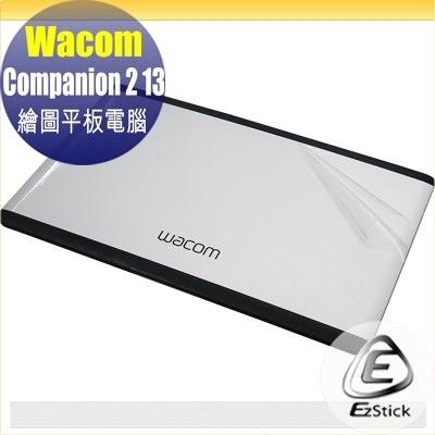 "【Ezstick】Wacom Cintiq Companion 2 13"" DTHW 1310 專用 機身保護貼 DIY 包膜"