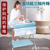 尿布台嬰兒護理台新生兒寶寶換尿布台按摩撫觸可摺疊洗澡台多功能ATF 中秋節