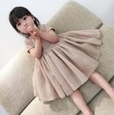 高端童裝嬰童裙女童洋氣網紗公主裙寶寶禮服洋裝閃亮周歲禮服裙 小城驛站