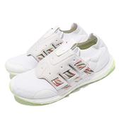 adidas 慢跑鞋 Ultraboost Lab City 曼谷 白 彩色 綠 襪套 男鞋 女鞋【ACS】 GY5247