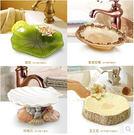 歐式香皂盒水肥皂盒創意時尚樹脂皂盤酒店皂碟手工皂盒浴室