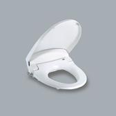 和成 HCG 遙控智慧型 免治沖洗馬桶座 AF875WL 長版