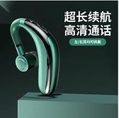 無線耳機超長續航男女款可愛運動入耳塞掛耳式 可然精品