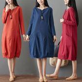 棉麻 小V領顯瘦版型洋裝-中大尺碼 獨具衣格