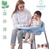 兒童餐椅嬰兒餐桌寶寶吃飯桌椅可折疊【聚寶屋】