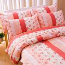 【Jenny Silk名床】花粉之戀.100%精梳棉.歐式鋪棉枕頭套.全程臺灣製造