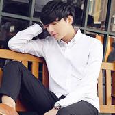 男士長袖白色襯衫韓版修身寸衫學生衣服帥氣內搭春季打底襯衣    蜜拉貝爾