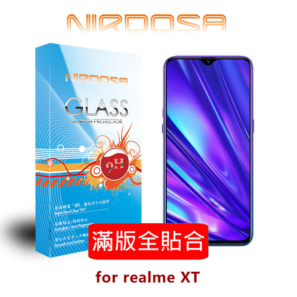【愛瘋潮】NIRDOSA 滿版全貼合 realme XT 鋼化玻璃 螢幕保護貼