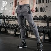 運動褲 男長褲 字母透氣修身棉彈力春秋訓練褲 跑步健身針織收口雷魅  快速出貨
