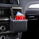 汽車收納袋掛袋 車內用品多功能置物盒 車...