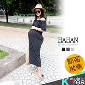 【HC5104】彈力素色V領縮腰雙口袋洋裝